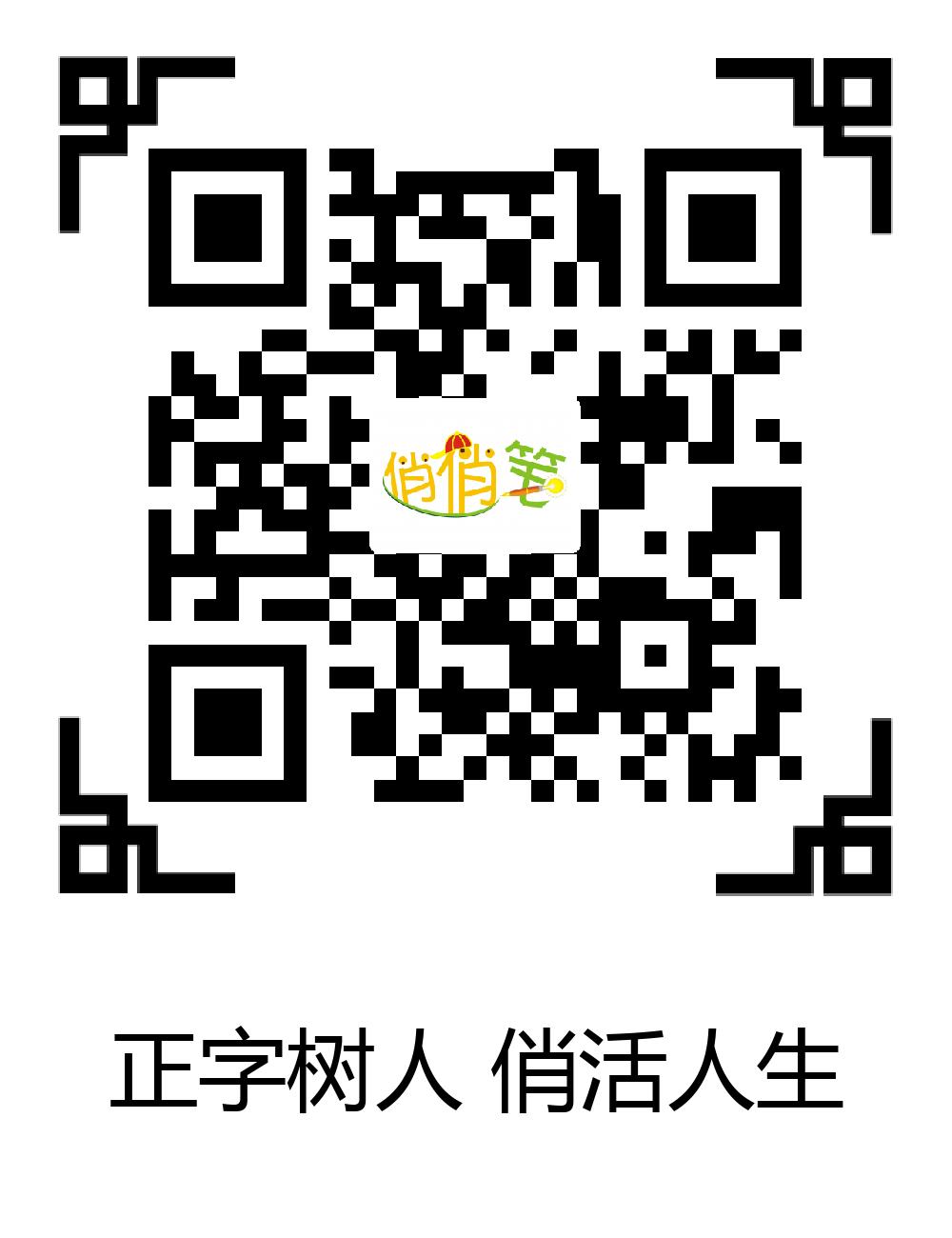 e1e7137fe8492bc9156b2d8fb7041e70.jpg